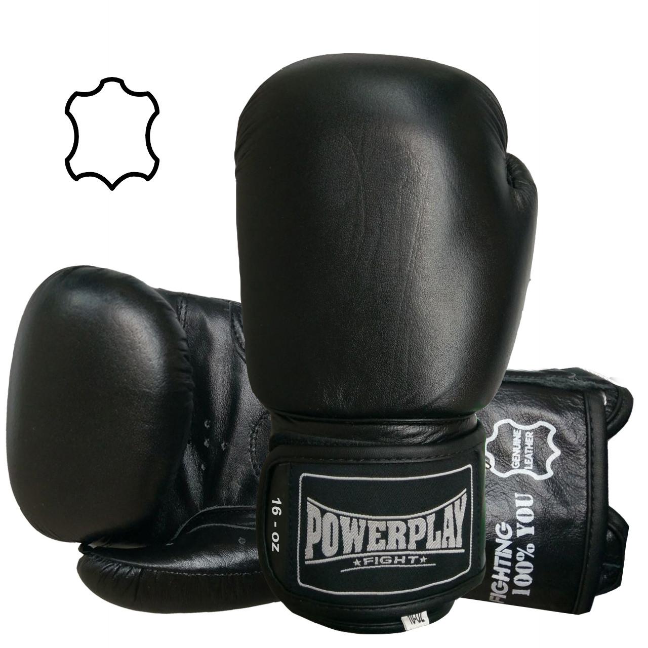 Боксерские перчатки PowerPlay 3088 черные [натуральная кожа] 16 унций