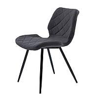 Diamond стул серый графит (111557)