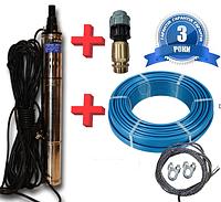 Погружной глубинный насос для скважин шнековый QJD 1.2-50-0.37-75(Forwater) ПОЛНЫЙ КОМПЛЕКТ
