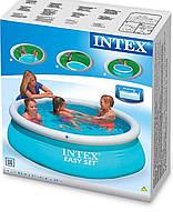 """Детский бассейн, бассейн детский надувной Intex 28101  """"Океан"""" размером 183х51см, объём: 886л, 11/20"""
