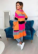 Кардиган женский вязанный, размер единый 42-48, фото 3