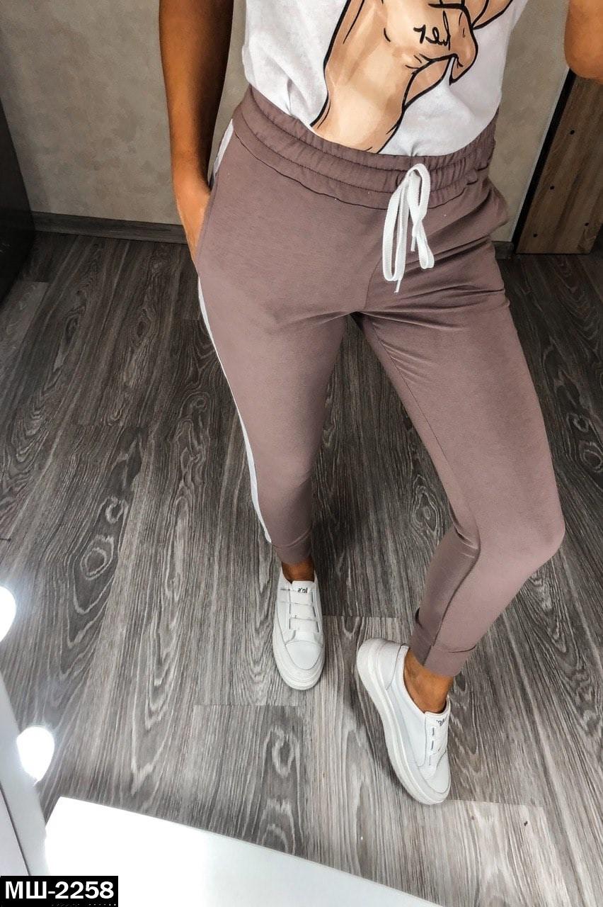 Женские стильные трикотажные брюки 2 цвета