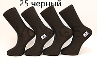Мужские стрейчевые носки демисезонные СТИЛЬ,25-27