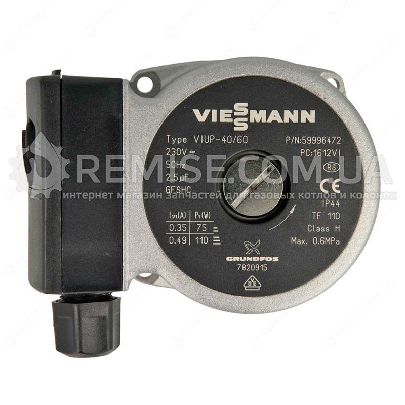 Насос Viessmann VIUP-40/60 Vitopend WH0, WHE - 7820915