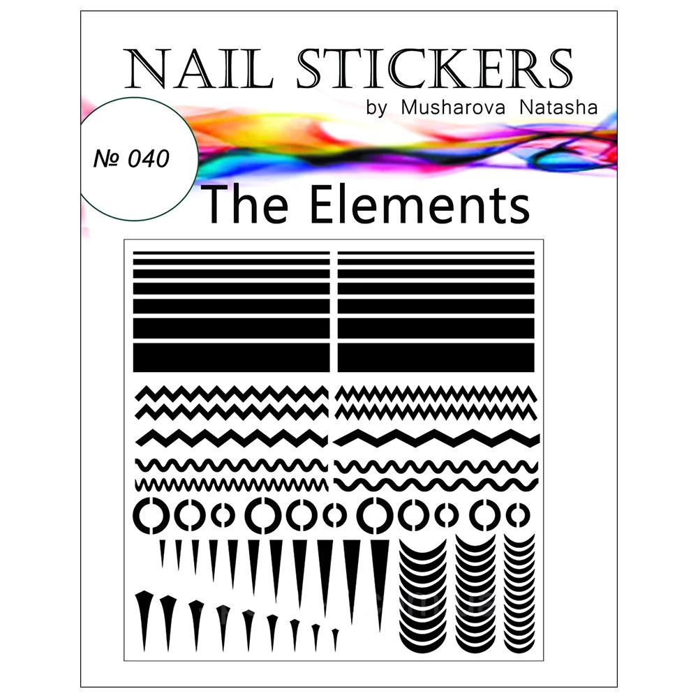Трафареты для ногтей Uairbrush Элементы №040
