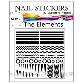 Трафареты для ногтей Uairbrush Элементы №040, фото 2