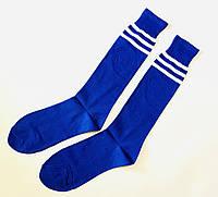 Гетры футбольные синие и темно синие  р. 40-45, фото 1