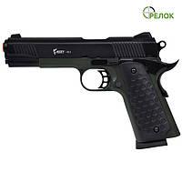 Пистолет стартовый KUZEY 911 black/green (Кольт 1911) с доп. магазином
