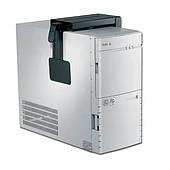 CPU-holder Крепление для системного блока телескопическое CS-30
