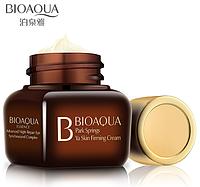 Крем для ухода за кожей вокруг глаз ночной, восстанавливающий Bioaqua Advanced Night, 20 г