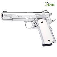 Пистолет стартовый KUZEY 911 хром (Кольт 1911) с доп. магазином