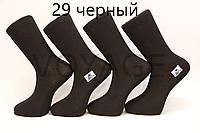 Мужские стрейчевые носки демисезонные СТИЛЬ,29-31