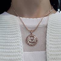 Кулон знак зодиака Близнецы Греческий стиль на плотной цепочке медзолото бренд Xuping -подарок мужчине девушке