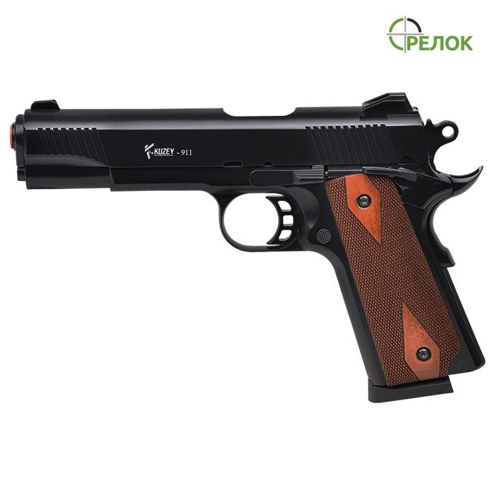 Пистолет стартовый KUZEY 911 черный (Кольт 1911) с доп. магазином