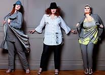 Женская одежда Турция (большие размеры)