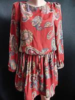 Платья молодежные шифоновые на пояске. Арт. 26252, фото 1