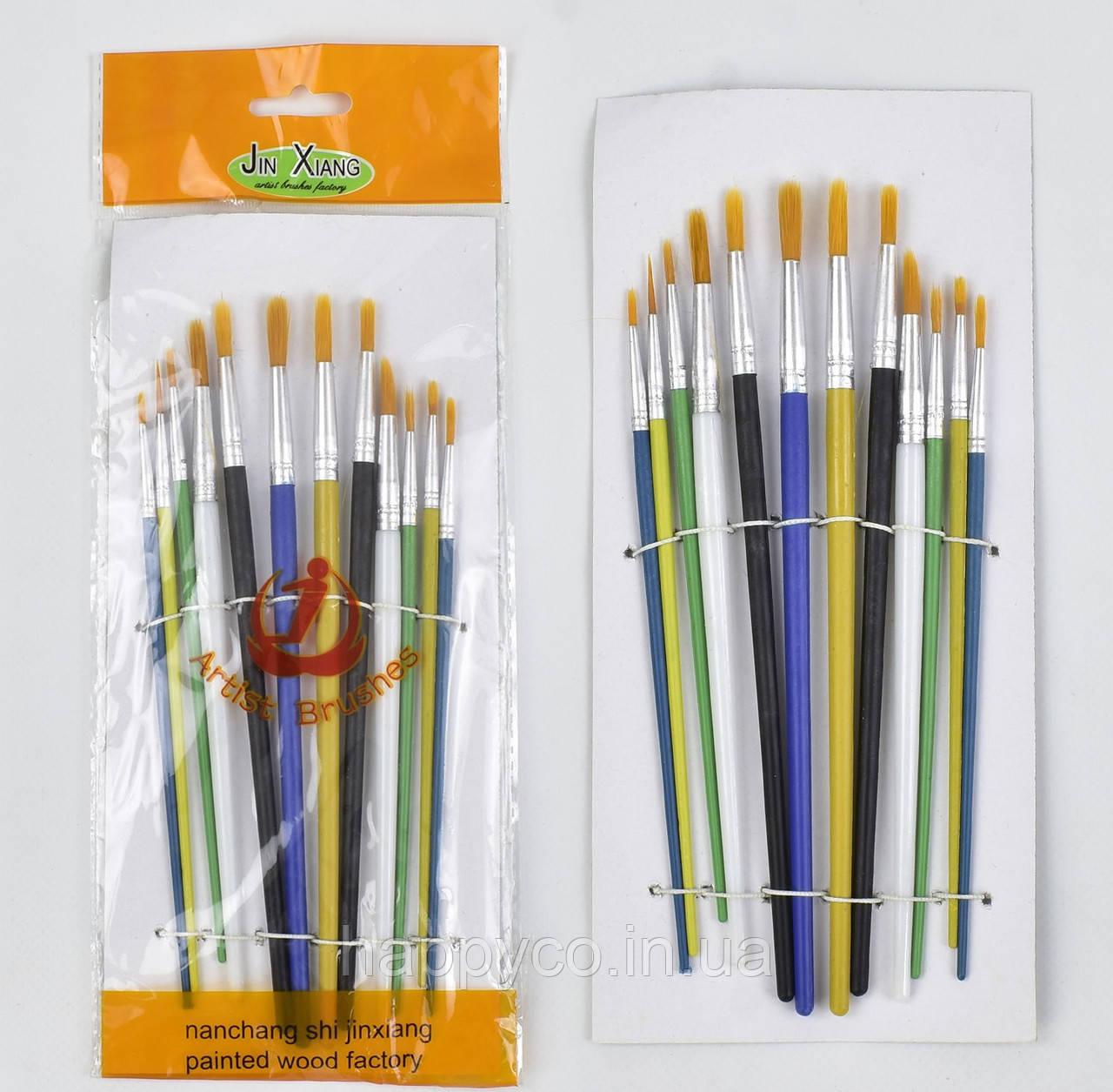 Кисточки для рисования детские цветные  12 шт