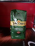 Кофе в зернах Jacobs Kronung Aroma Bohnen 500 гр, фото 2