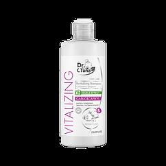 Шампунь для волос с экстрактом чеснока Vitalizing 225мл
