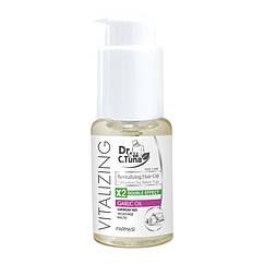 Концентрат для волос с экстрактом чеснока Vitalizing 30мл