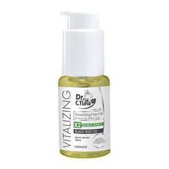 Концентрат для волос с экстрактом черного тмину Vitalizing 30мл