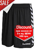 Шорты детские Stay Authentic Poly Shorts    (10-12)