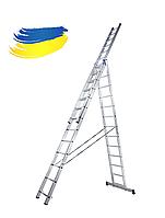 Алюминиевые лестницы в наличии на складе