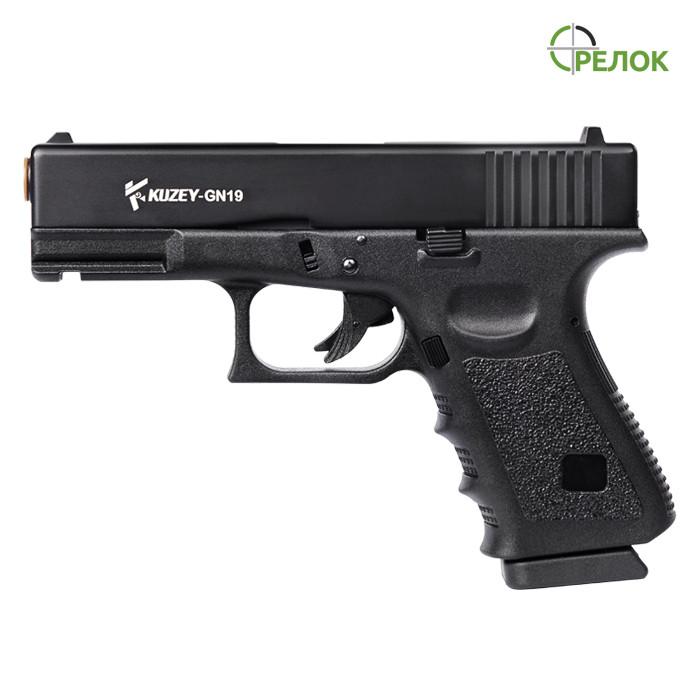 Пистолет стартовый KUZEY GN19 черный с доп. магазином