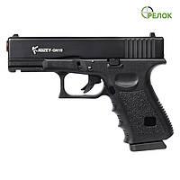 Пистолет стартовый KUZEY GN19 черный с доп. магазином, фото 1