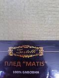 Натуральный, хлопковый полуторный плед Matis, фото 6