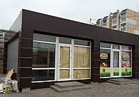 Купить павильон для магазина с вентилируемым фасадом