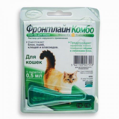 Капли Boehringer Ingelheim Фронтлайн Комбо Спот Он от блох и клещей для кошек