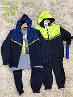 Спортивный костюм для мальчиков тройка S&D 116-146 р.р.