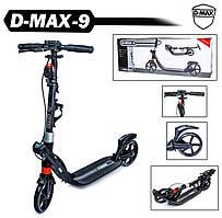 Двоколісний міської самокат складаний Scale Sports D-MAX-9 до 115 кг Ручного гальма