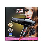 Профессиональный фен для волос Promotec PM-2302 (3000Вт)
