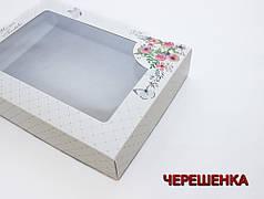Упаковка для постельного белья (подарочная коробка) - вариант 8