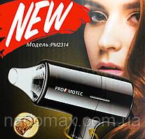 Профессиональный фен для волос Promotec PM-2314