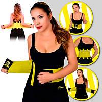 *Пояс для похудения Hot Shapers Power Belt на липучке БОЛЬШОЙ