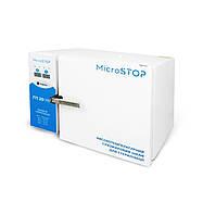 Сухожаровой стерилизатор Микростоп ГП-20 PRO