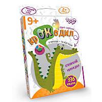 """Игра """"Той самий Крокодил"""", Danko Toys CROC-02-01U, украинский"""
