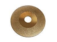 Диск алмазный отрезной на мини-болгарку Ø70мм. (желтый)
