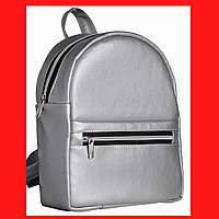Рюкзак женский серебро Серебряный рюкзак для девушки Молодежный рюкзак для девушки