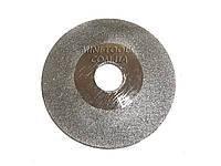 Диск алмазный отрезной на мини-болгарку Ø70мм. (белый)