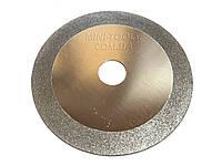 Диск алмазный отрезной на болгарку УШМ Ø125мм.