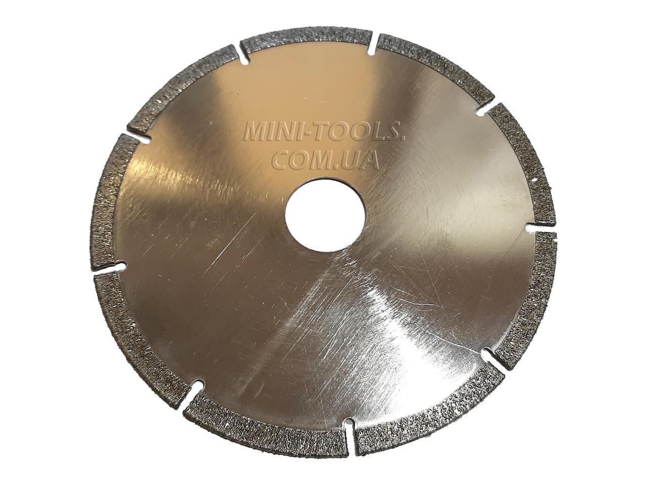 Диск отрезной сегментный, алмазный 125х22х2.0 мм
