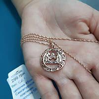 Кулон знак зодиака Близнецы на цепочке Сингапурское плетение медзолото бренд Xuping - подарок мужчине девушке