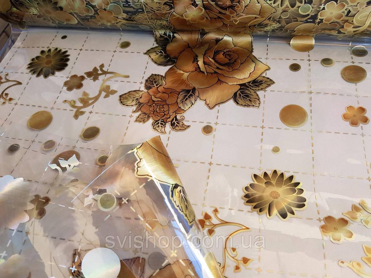 Клеенка прозрачное мягкое стекло с лазерным рисунком 60 см.
