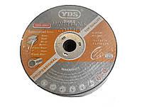 Набор отрезных дисков YDS для мини болгарки 75х10х1,0 мм - 20шт.
