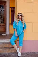 Женский костюм летний стильный в расцветках (Батал)