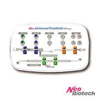 Набор Neo Universal Prosthetic Kit